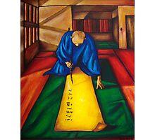 Zen Calligraphy Photographic Print
