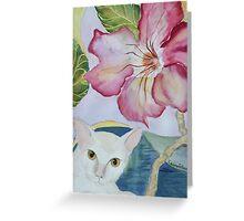My Desert Rose - Adenium Greeting Card