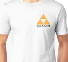 Legend of Zelda Triforce Japanese Retro (White) Unisex T-Shirt