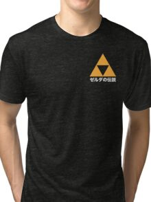 Legend of Zelda Triforce Japanese (Black) Tri-blend T-Shirt