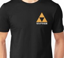 Legend of Zelda Triforce Japanese (Black) Unisex T-Shirt