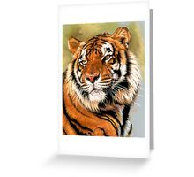 Power and Grace Greeting Card