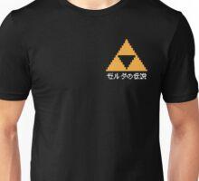 Legend of Zelda Triforce Japanese Retro (Black) Unisex T-Shirt