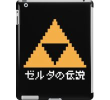 Legend of Zelda Triforce Japanese Retro (Black) iPad Case/Skin