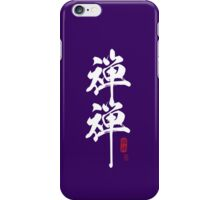 ZenZen (white) iPhone Case/Skin