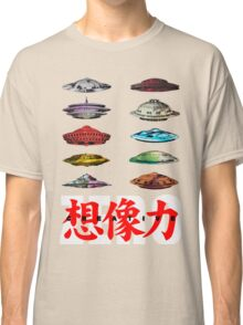 Drop Footage Classic T-Shirt