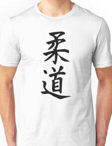 Judo Unisex T-Shirt
