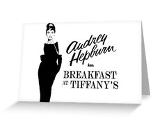 Breakfast at Tiffany's!  Greeting Card