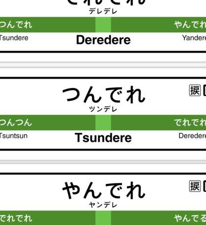 Sticker Pack! Anime Rail Parodies - Pack A Sticker