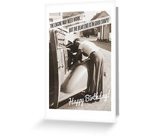 Funny Retro Birthday Card - Vintage Car Greeting Card