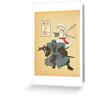 Arashikage No Tatakai Greeting Card
