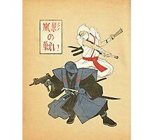 Arashikage No Tatakai Photographic Print