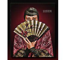 安娜願黃 Photographic Print