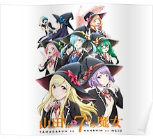 yamada kun and the 7 witches Poster