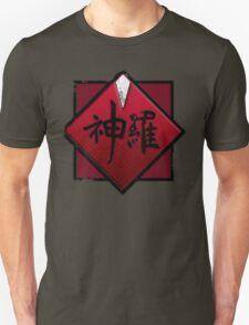 Shin Ra Electric Power Company T-Shirt