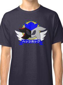 Hedgehog Trinity Classic T-Shirt