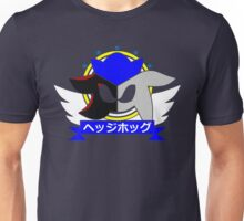 Hedgehog Trinity Unisex T-Shirt