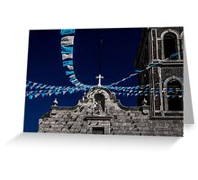Leading To Faith Greeting Card