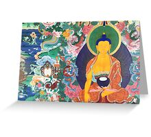 Buddhist Art College Greeting Card