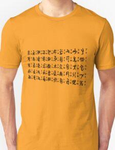 iga ninja script tee T-Shirt