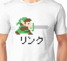 Link from Legend of Zelda Retro Japanese BIG (White) Unisex T-Shirt