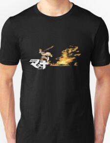 Magi: The Labyrinth of Magic Fired T-Shirt
