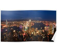 The City Under My Feet - Hong Kong Poster