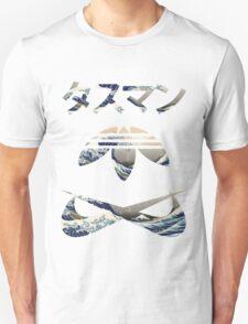 YUNG LEAN T-Shirt