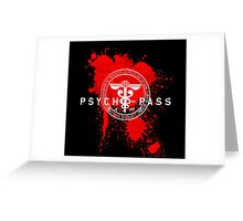 Psycho-Pass Logo Greeting Card