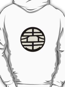 Dragonball Z Inspired King Kai Goku Kanji Symbol T-Shirt
