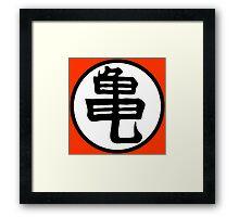 Dragonball Z Inspired Goku Kanji Symbol Framed Print