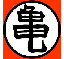 Dragonball Z Inspired Goku Kanji Symbol Photographic Print