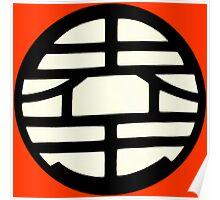 Dragonball Z Inspired King Kai Goku Kanji Symbol Poster