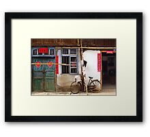 House Front Framed Print