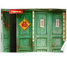 House Front, Xingping, China Poster