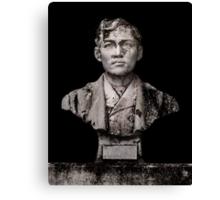 Dr. José Rizal Canvas Print