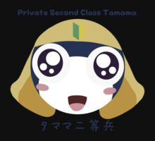 Private Second Class Tamama Head by Atlantahammy