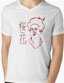 Cherry Blossom Mens V-Neck T-Shirt