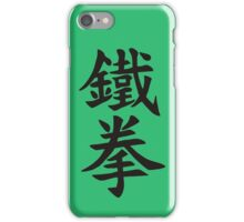 Iron Fist iPhone Case/Skin