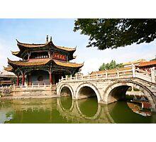 Buddhist China 3 Photographic Print
