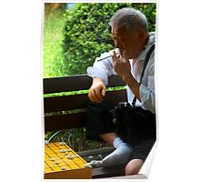 Korean chess man Poster