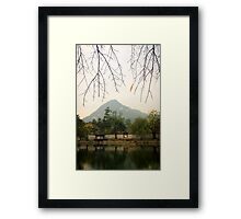 How every Korean home should be...  Framed Print