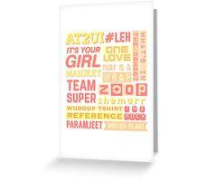 "iisuperwomanii ""retro"" collage Greeting Card"