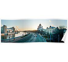 Mockba Panoramic Poster
