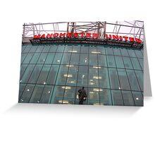 Stadium of Glory Greeting Card