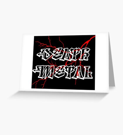 Death metal sign Greeting Card