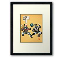 Tatakae Chou Samurai Seimeitai! Framed Print