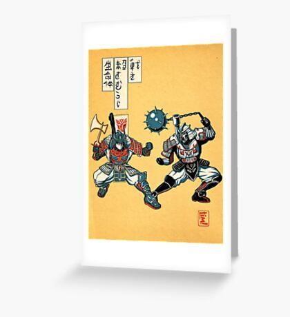 Tatakae Chou Samurai Seimeitai! Greeting Card