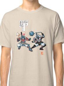Tatakae Chou Samurai Seimeitai! Classic T-Shirt