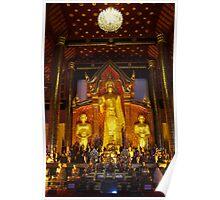 Wat Jediluang 2 Poster